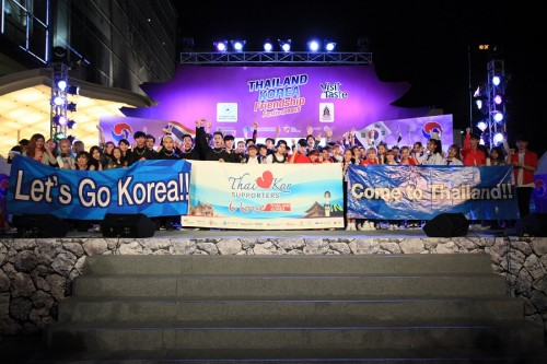 10.let's go Korea, Come to Thailand ____