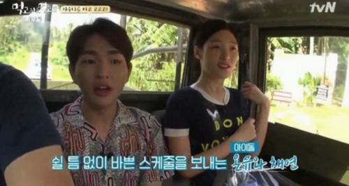 onew-jung-chaeyeon