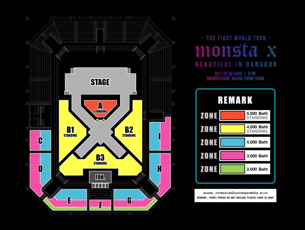 Ticket-Plan-MONSTA-X-X-Stage