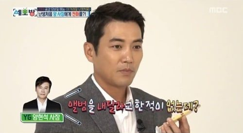 Joo-Sang-Wook-All-Broadcasts-of-the-World1