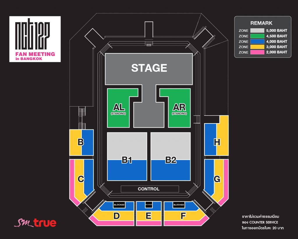 [SEAT PLAN] NCT 127 FAN MEETING in BANGKOK