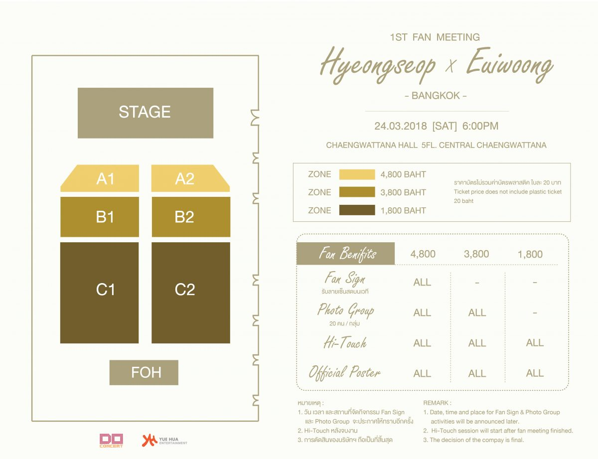 HxE_Seating Plan-01