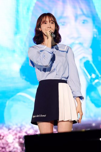 YOONA So Wonderful Day Fan Meeting 1