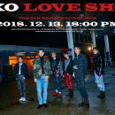 [EXO_Group Image 4] The 5th Repackage 'LOVE SHOT'