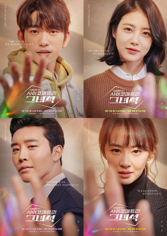 he-is-psychometric-character-posters
