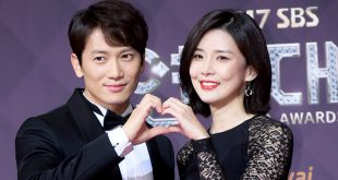 ji-sung-lee-bo-young-2nd-child
