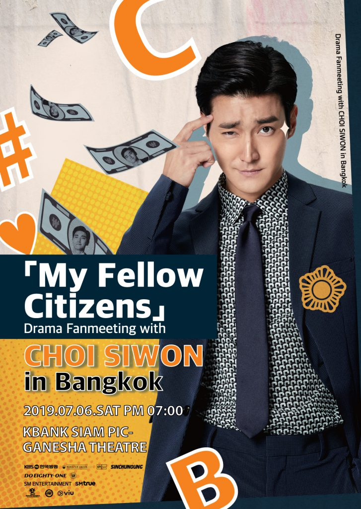 Drama-Fanmeeting-with-Choi-Siwon-BKK_Poster2-(Edited)-Media-Partner-logo