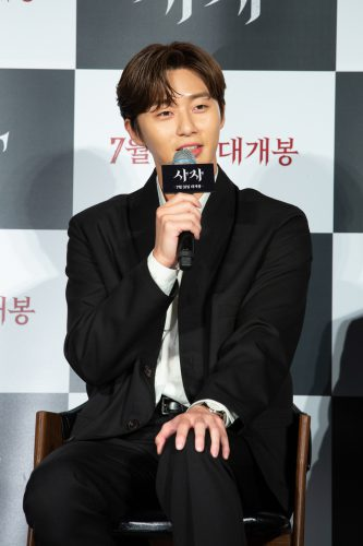 The Divine Fury_Press Conference_Stills (2) Park Seo Joon