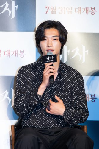 The Divine Fury_Press Conference_Stills (4) Woo Do Hwan