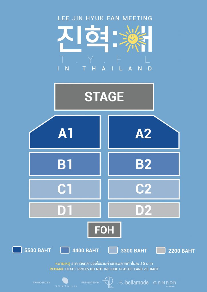 LJH_Seating-Plan