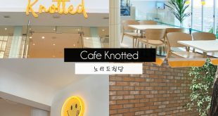 cafeknotted-1